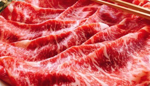 牛肉A5ランク勢ぞろい!ふるさと納税でA5ランク牛肉ならコレだ