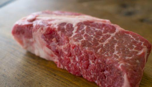 食べ方多彩な牛肉ブロックがふるさと納税で!おすすめランキング