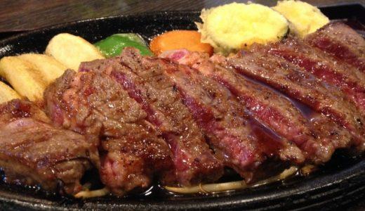 【極上!牛肉ふるさと納税ランキング】おすすめステーキやブランド肉も