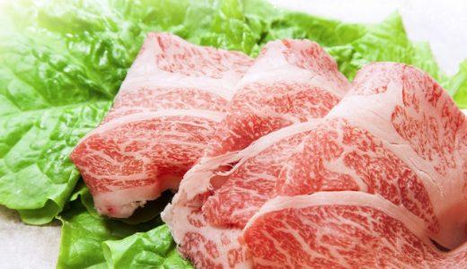 ふるさと納税でもらえる牛肉1kgはここから選ぶ!コスパ良のお肉をチョイス