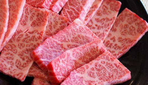 ふるさと納税5万円で貰える牛肉まとめ!とろける霜降りブランド牛など