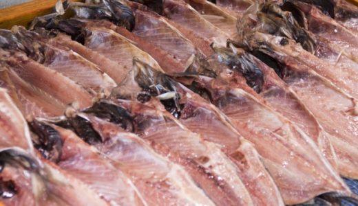 ふるさと納税の人気干物ランキング~コスパ良で美味しい干物が大量に貰えます