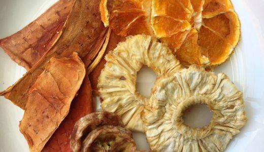 ふるさと納税のドライフルーツまとめ|自然の果物の甘味を楽しもう!