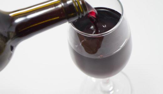 ふるさと納税で貰えるワインやシャンパン特集!数量限定ものや高級品も
