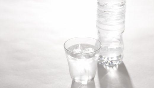 ふるさと納税お水ランキング~ミルク用の安全なお水や美味しい名水など