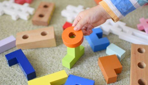 ふるさと納税おすすめおもちゃ10選~ピアノやキッチン・車など木製も